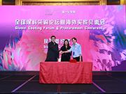 Cooperation Agreement-2