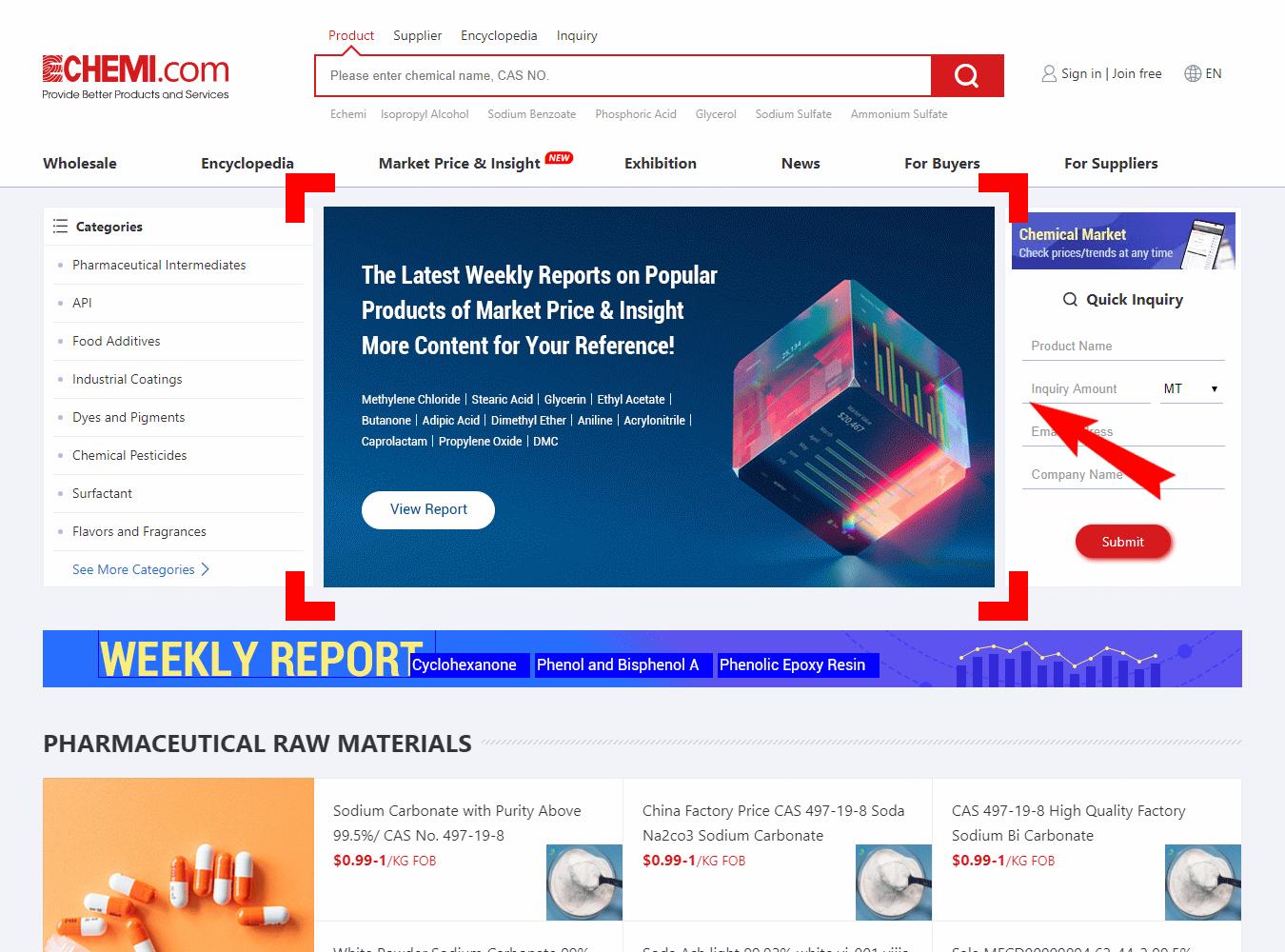 Homepage A1 display
