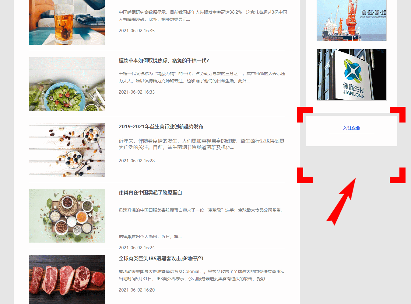 Chinese Site News Center ZHN1 display
